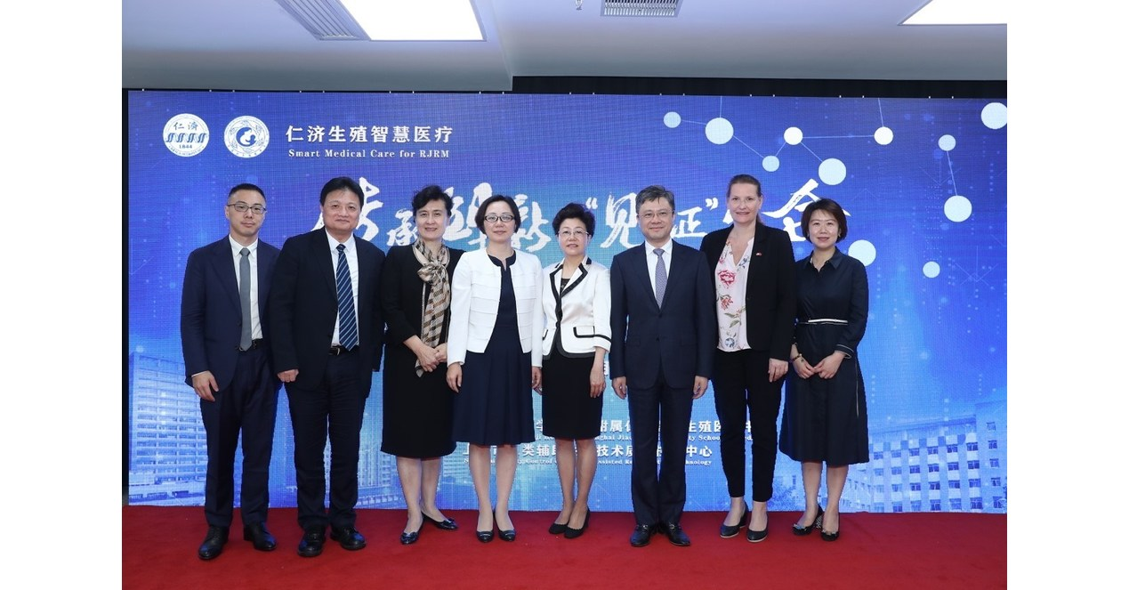 VeChain, Together With DNV, Enables Renji Hospital To Launch The World's First Blockchain-based IVF Service App