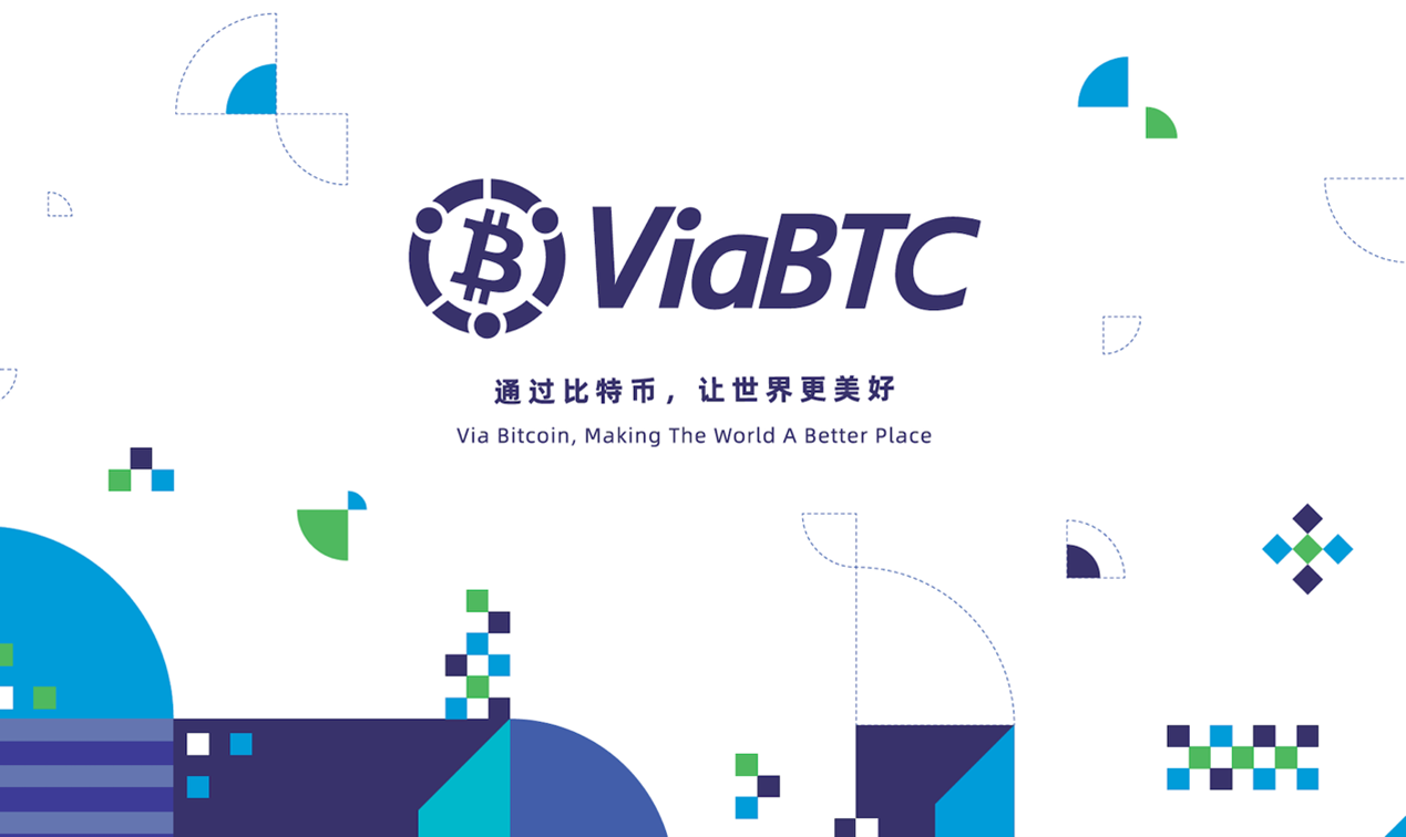 ViaBTC Continues to Lay out the Entire Ecosystem