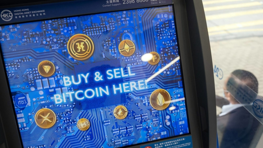 Cryptocurrency regulator says easing of restrictions in Japan must wait